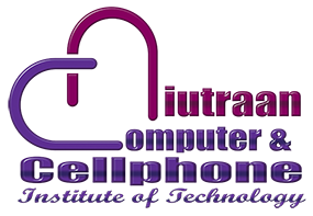 Niutraan Comunication